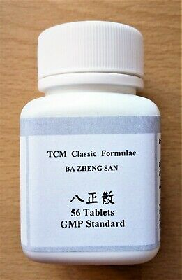 3pkts Gui Pi Tang Pian Wan Herbal Tablets for INSOMNIA Palpitation Neurosis