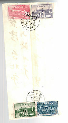 1940s Taipei Taiwan Local Usage Red Band cover