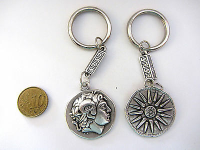 Keyring Alexander the Great Sun of Vergina Ancient Greek Vintage Zamac Miniature