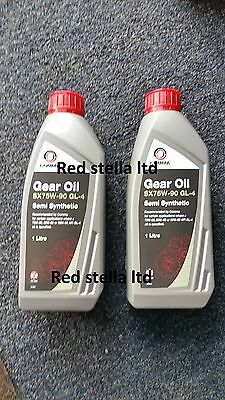 OIL 80w90 GL4 GEARBOX OIL 1LT COMMA SX75W-90SEMI SYN GEARBOX OIL 2 LITRE