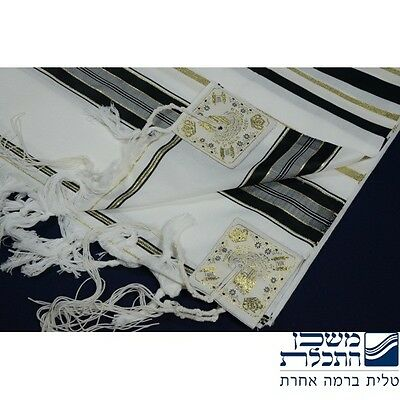 "Kosher Tallit Talis Prayer Shawl 18"" X 73"" Made in Israel - Black/Gold size 18"