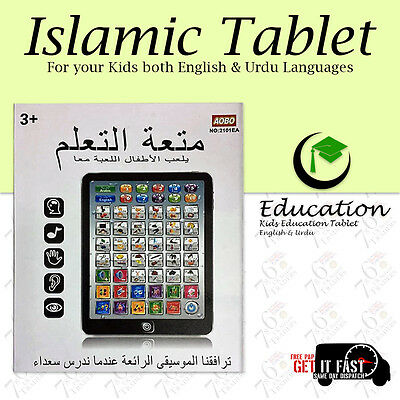 New Tablet Toy For Kids Learning English Urdu Arabic Rhymes Dua Alphabet Gift