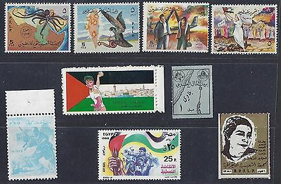 PALESTINE 1930's 80 COLLECTION REMAINDER OF 65 MINT PALESTINE THEME ISSUES INCLU