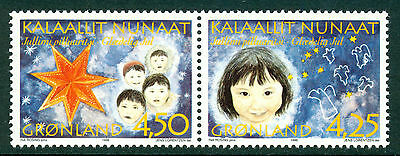 GREENLAND 1996 booklet stamps Christmas um (NH) mint se-tenant pair #b