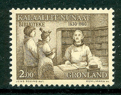 GREENLAND 1980 stamp Public Libraries 150th Anniversary um (NH) mint