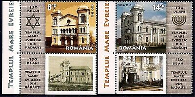 Romania 2013 Jewish Temple Cultural Heritage Building Architecture lbs MNH/2