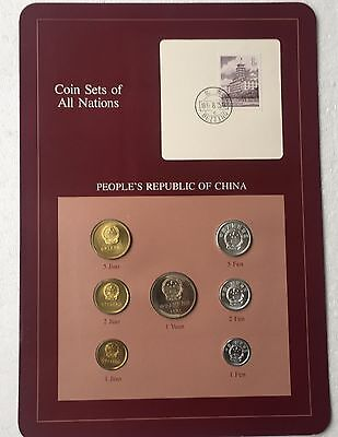 China Coins Of All Nations Set 0F 7 Coins 1981-1982