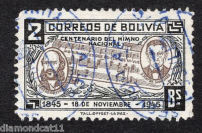 1945 Bolivia 2b Cent National Anthem SG 450 GOOD Used R15855