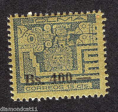 1960 Bolivia 400b OPTD on 15c Unissued Tiahuanacu Exc SG 707 Mounted Mint R16173
