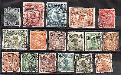China collection, unchecked Imperial Dragons etc (17V) JB111