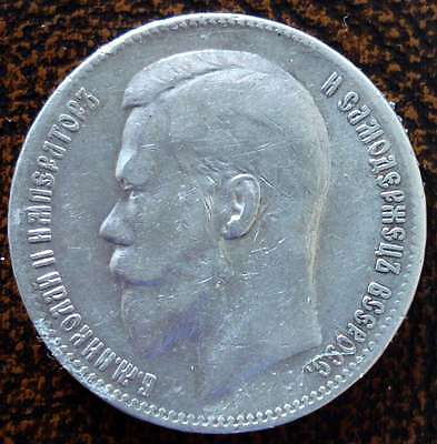 RUSSIA: Silver Rouble 1898 ** VF+ (420)  GREAT SALE!!!