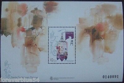 Macau 1996 SG MS 924 MNH - Traditional Chinese Birdcages - combined postage