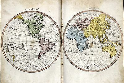 1803 TURKISH ATLAS unusual old OTTOMAN empire maps CEDID ATLAS TERCUMESI  DVD