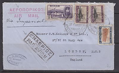GREECE 1933 Airmail Cover to London UK via Imperial