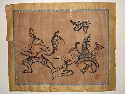 Antique Original Asian Watercolor on Rice Paper Silk Border Chop Block Signed