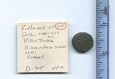 1488-1517 AD  Sultanate of Dehi Ancient Coin Z43