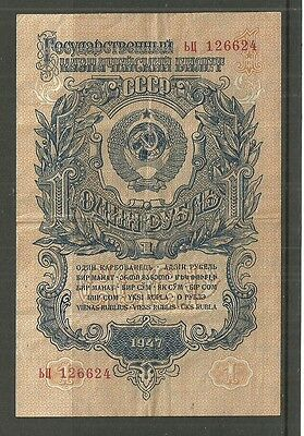 Russia $1 Rubles P.216 (Xf) From 1947.