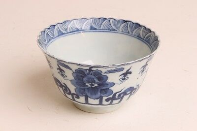 Antique Chinese Porcelain Blue & White Bowl, 19th Century. Marked. 10 cm diam.