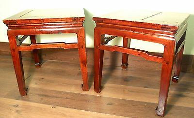 Antique Chinese Ming Meditation Bench (3310) (Pair), Circa 1800-1849