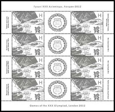Stamp sheet of BELARUS 2012 - Games of the XXX Olympiad, London 2012 ( 8 stamps)