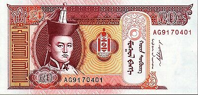 MONGOLIA,  20  TUGRIK,  2011,  P 63f,  UNCIRCULATED,  BANKNOTE, ASIA