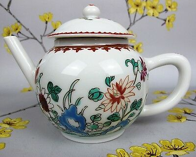 Vintage Franklin Mint for Victoria & Albert V & A Museum small CHINESE TEAPOT.