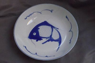 o Antique Chinese Blue & White Porcelain Koi Carp Bowl No Made In China 15% SALE
