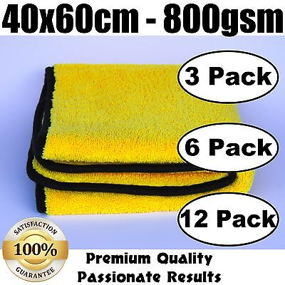 PREMIUM MICROFIBRE DRYING TOWEL with Silk Edges 60x90cm Chemical Guys