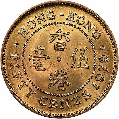 HONG KONG British era Coins ; 1957 10 cent, 1979 50 cent and $1 in VG condition