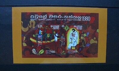 SRI LANKA 1980 Christmas Nativity. SOUVENIR SHEET. Mint Never Hinged. SGMS711.