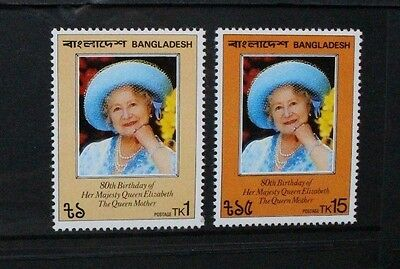 BANGLADESH 1981 Queen Mother Birthday. Set of 2. Mint Never Hinged. SG172/173.