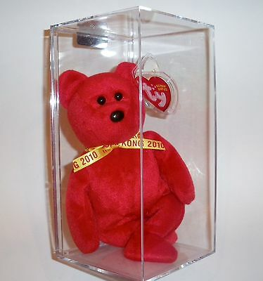 Ty Hong Kong 2010 (Ultra Rare ) Toy Fair Beanie Baby