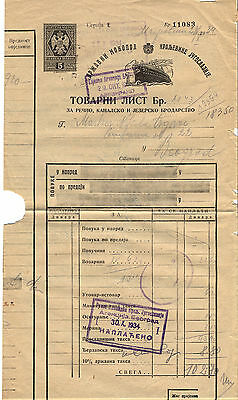 Albania 1934 Pre-stamped timbre fiscal revenue Belgrade port harbour cargo