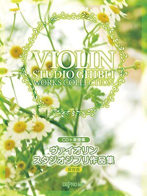 The collection of Studio Ghibli songs for Violin and Piano Sheet Music w/CD