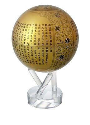 "MOVA Globe - Gold Heart Sutra - 11.5 cm 4.5"" - self rotating sphere"