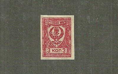 Far Eastern Republic Stamp (Mng) From 1922.
