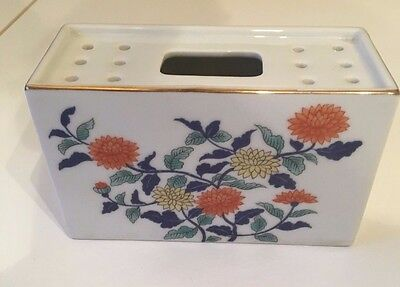 Rectangular Porcelain Floral Vase Flowers w/Gold Trim Red Yellow Green Blue