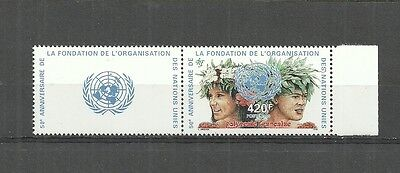 France Polynesia Stamp #668  (Mnh) From 19.