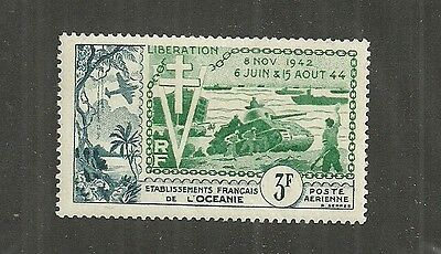France Polynesia Stamp #c22 (Mnh) From 1954.