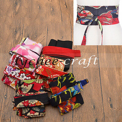 Japanese Style Belt Sash Tie Women Kimono Yukata Accessories Flower Butterfly