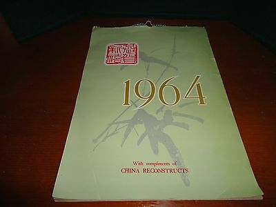 Vintage 1964 Chinese Art Prints Calendar China Reconstructs