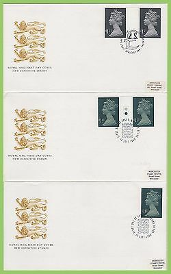 G.B. 1983/1985 Collection of five Parcel stamp First Day Covers