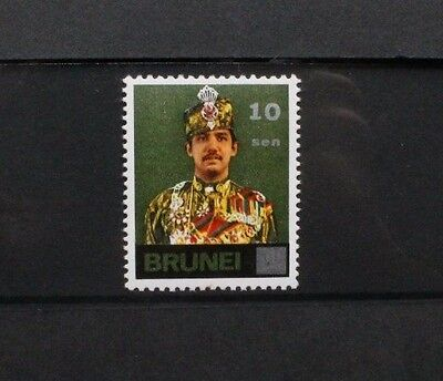 BRUNEI 1976 10 sen Surcharge on Sultan 3c. Set of 1. Mint Never Hinged. SG263.