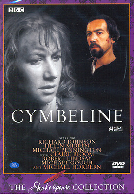[DVD] BBC CYMBELINE - The Shakespeare Collection