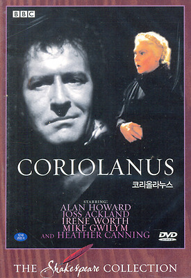[DVD] BBC CORIOLANUS - The Shakespeare Collection
