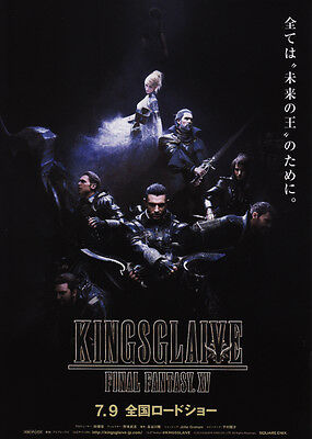 KINGS GLAIVE FINAL FANTASY XV-2016 Japanese Movie Chirashi flyer(mini poster)