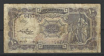 Egypt 10 Piastres F/37 Banknote Used