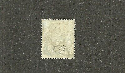 Japan Stamp #541 (Hinged) From 19.