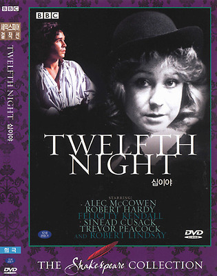 [DVD] BBC TWELFTH NIGHT - The Shakespeare Collection