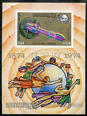 Cambodia Upu Rocket Sc#c50  Imperforate  Souvenir Sheet  Mint Never Hinged